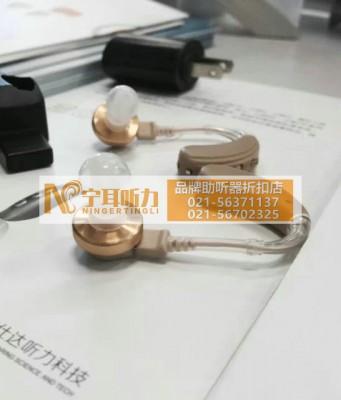 上海宁耳助听器分享:什么是噪声性耳聋?